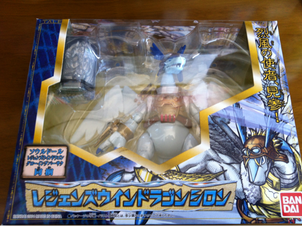 action figure wind dragon shiron
